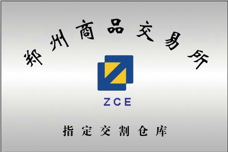 """""""指定菜籽油交割仓库""""——仪征益江公司热忱为您服务"""