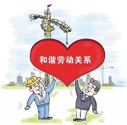 """张家港产业园被评为""""2017年度张家港市和谐劳动关系示范企业"""""""